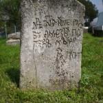 Древнейшее надгробие в Кишинёве