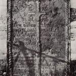 Надгробия у Георгиевской церкви Кишинёва