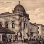 Синагоги Кишинёва