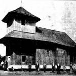 Деревянная церковь из села Корнова (выставка 1942-1943 гг)