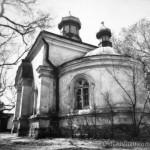 Свято-Успенская церковь (Единоверческая) Кишинёва