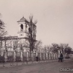 Костёл (Кафедральный Собор Божественного Провиденья), Кишинёв