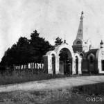 Часовня Св. Пятницы (Скиносы)