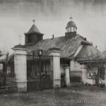 Старообрядческая церковь Кишинёва
