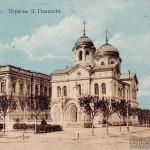 Церковь II-ой мужской гимназии (Преображенская), КишинёвЦерковь II-ой мужской гимназии (Преображенская), Кишинёв