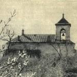 Церковь Святых Константина и Елены, Кишинёв