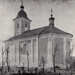 Благовещенская церковь Кишинёва