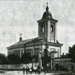 Церковь Архангелов Гавриила и Михаила (Старый Кафедральный Собор)