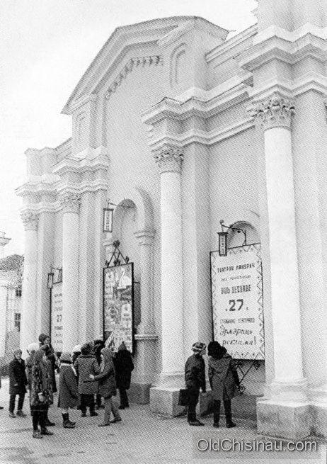 Андреевская церковь (при 1-ой мужской гимназии)