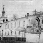 Покровская церковь при архиерейском доме