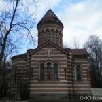 Новоармянская церковь, Кишинёв