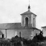 Рышканское кладбище Кишинёва