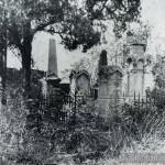 Рышканское кладбище. Фотографии