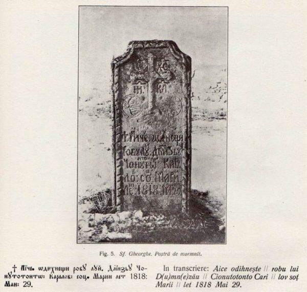 Чонутотонто Карелов, муж Марии, сконч. 29 мая 1818 г.