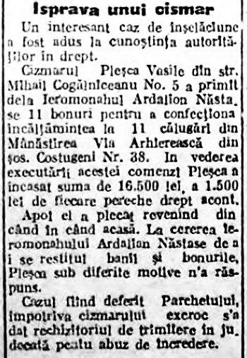 """Basarabia"", 21 октября 1943 года."