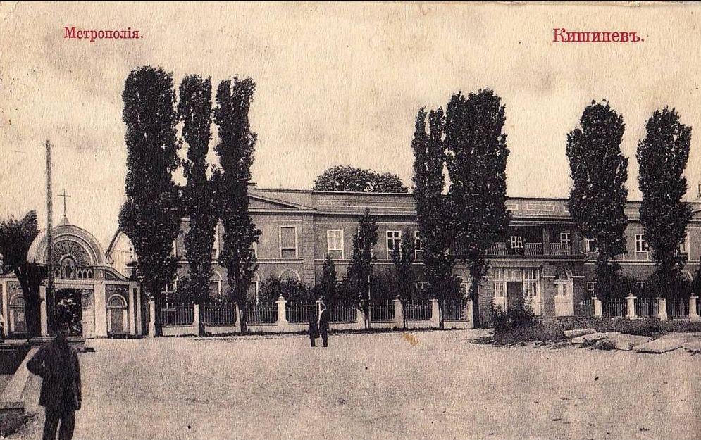 Митрополия в начале XX века.