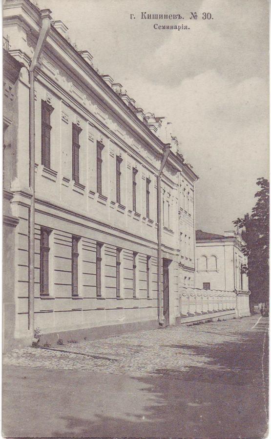 Семинария и семинарская церковь. Фотография начала XX века.