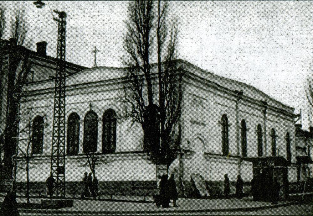 Семинарская церковь. Фотография межвоенного периода.
