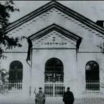 Баптистский молитвенный дом в Кишинёве