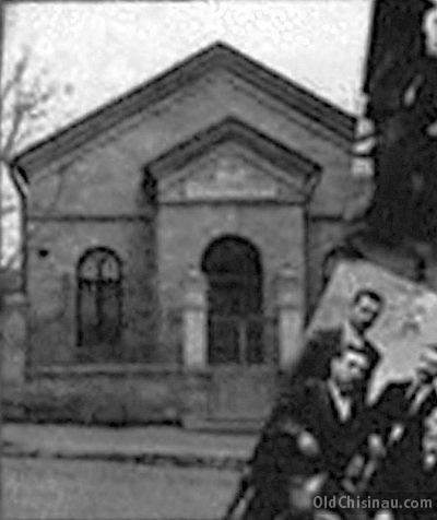 Баптистский молитвенный дом