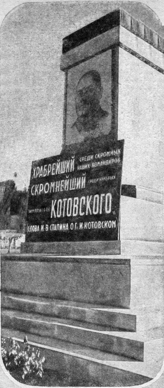 Фердинанд Кишинёв