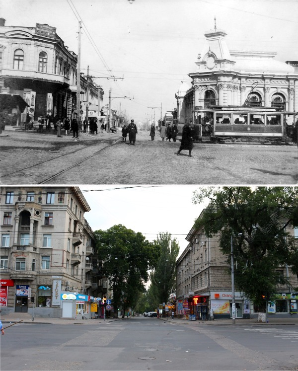 Аптека Паутынского в межвоенный период и в наше время.
