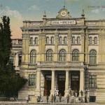 2-я мужская гимназия Кишинёва