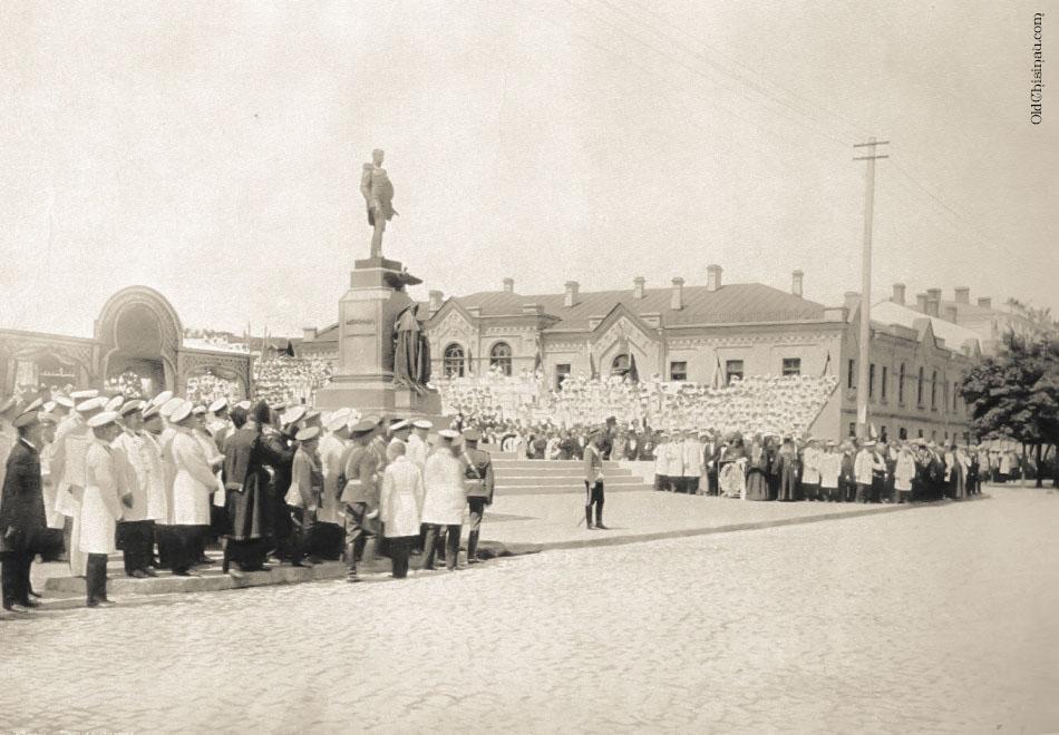 Кишинёв, открытие памятника Александру I, 3 июня 1914 г