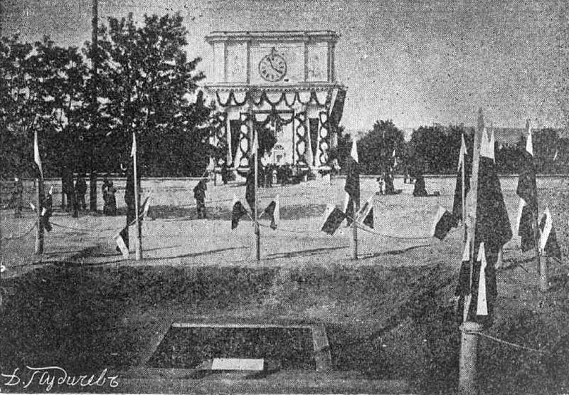 Кишинев, Памятник Императору Александру I