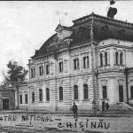 Благородное Собрание, Кишинёв