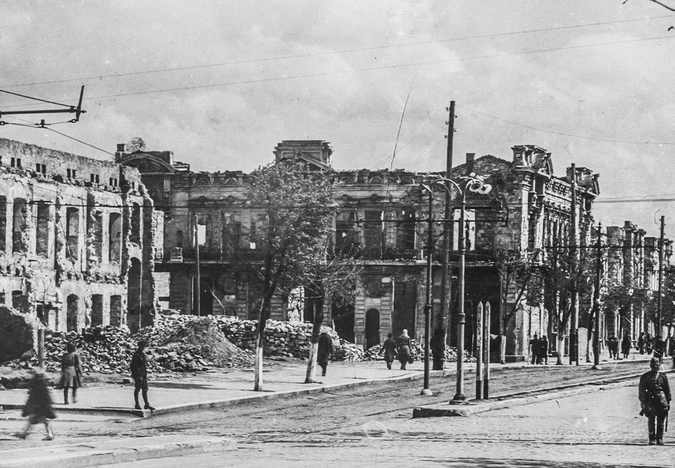 1945 год.