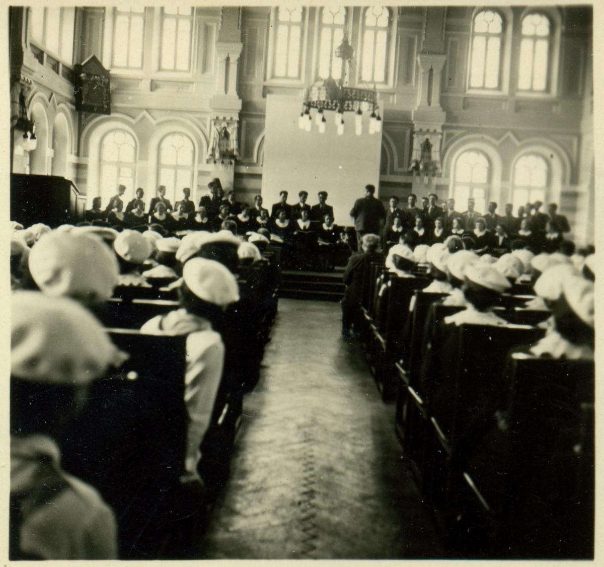 Аудитория Епархиального Дома. Фотография межвоенного периода.