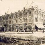 Епархиальный Дом, Кишинёв