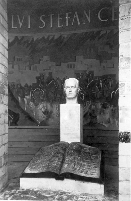 Бюст маршала Антонеску в павильоне Губернаторства Бессарабии.