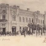 """Торговый Дом """"Братья П. и А. Фитовы"""" в Кишинёве"""