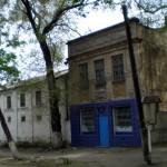 "Представительство компании ""FORD"" в Кишинёве"