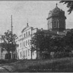 Женское Епархиальное Училище Кишинёва