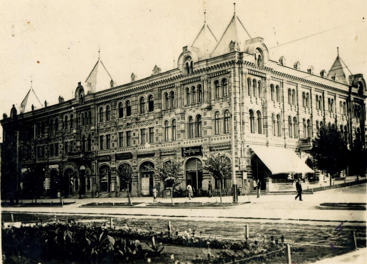 Серафимовский Дом, фотография межвоенного периода.