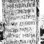 Столб Штефана Ноура в Кишинёве