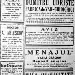 Жизнь Кишинёва в газетах военного времени