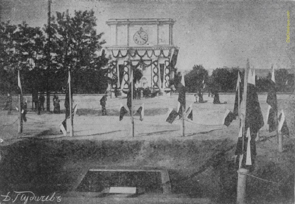 Кишинёв 1912