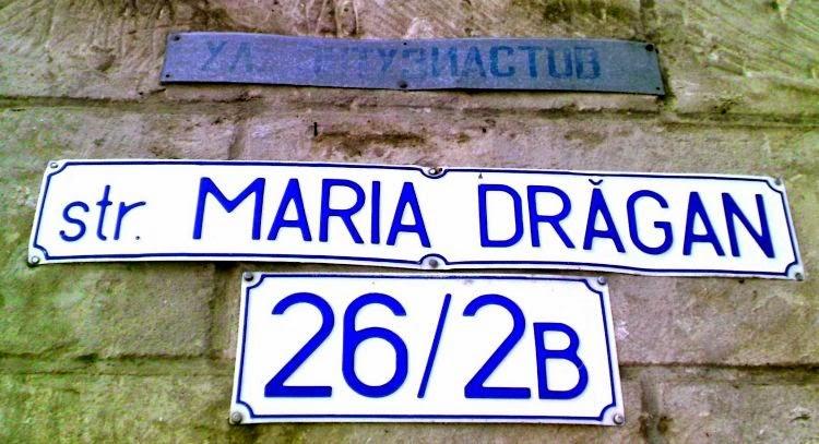 Улица Энтузиастов, нынешняя Мария Драган,