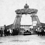 Спорт в Кишинёве до 1940 г.