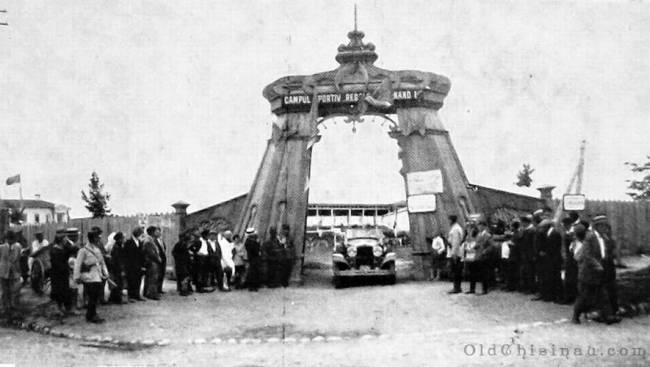 Первоначальный вход на стадион (угол нынешних ул. Букурешть и Лазо). В глубине видны трибуны. 1929-е г.