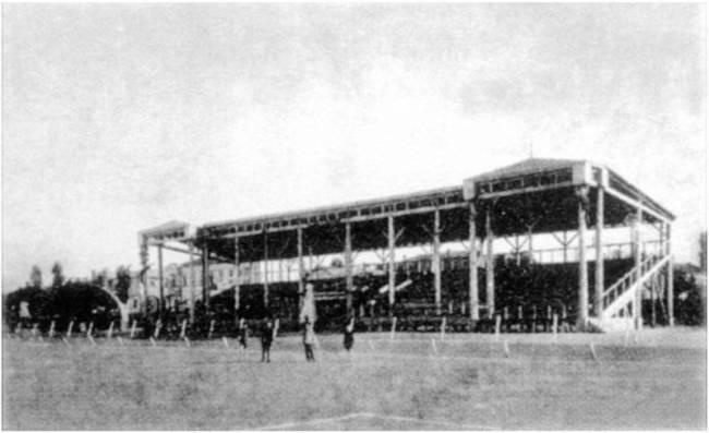 Трибуны стадиона. 1920-1930-е гг.