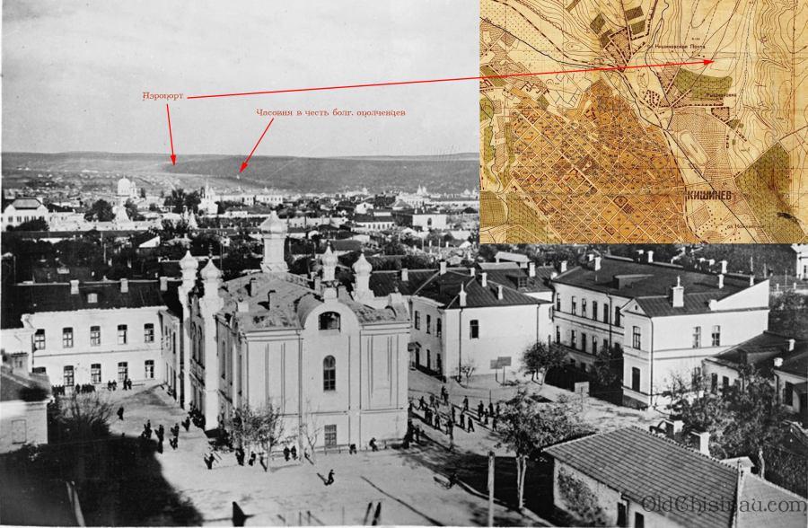 Вид в сторону Рышкановки, межвоенный период.
