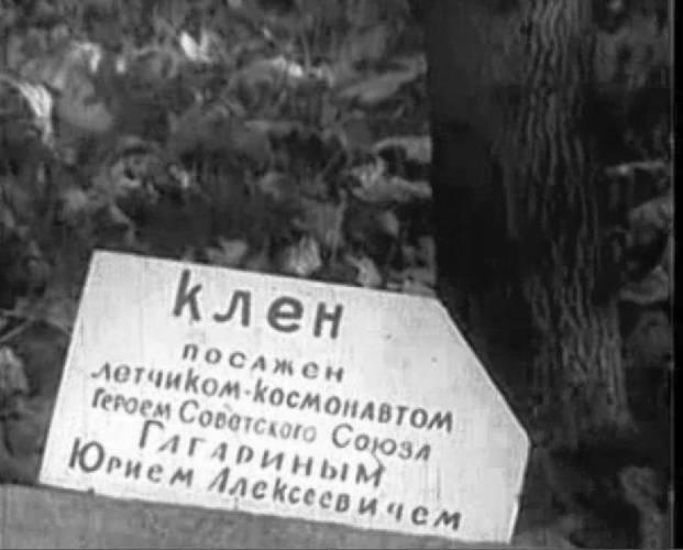 Кишинёв