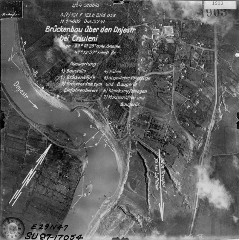2 июля 1941 года