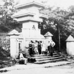 Памятник-Родник генерала Пиона