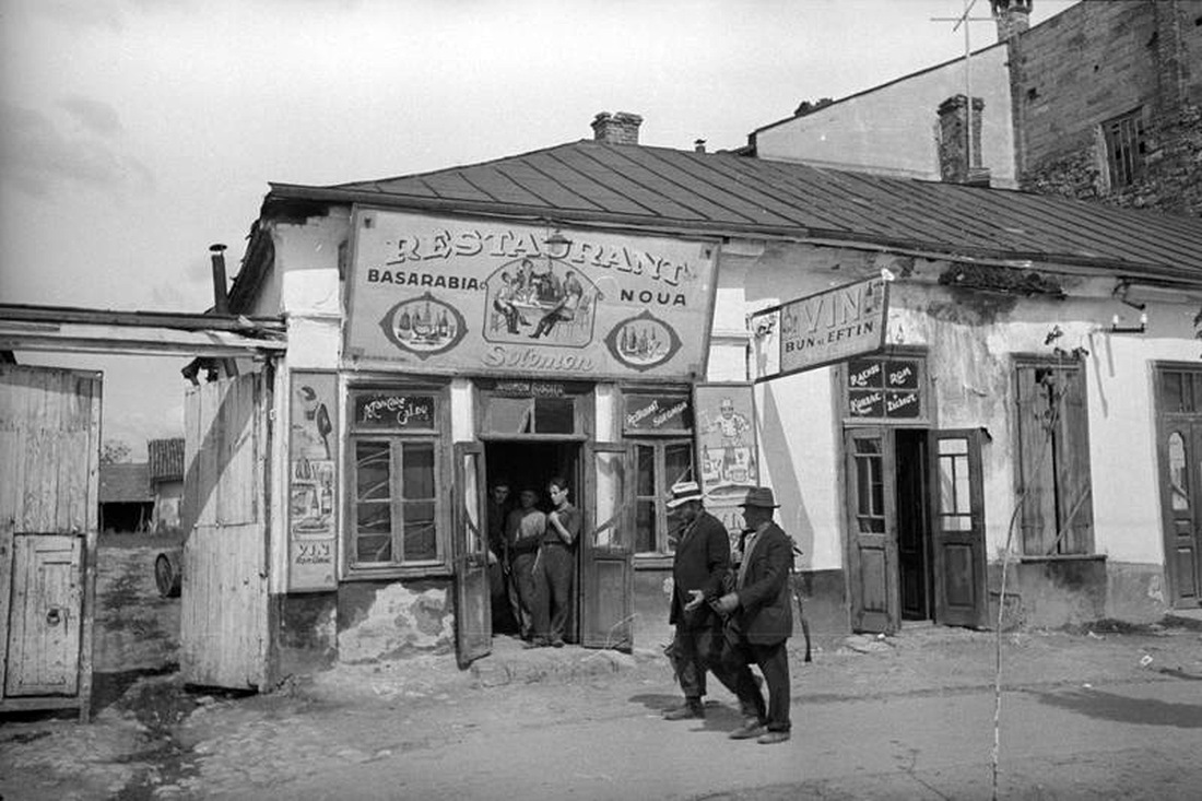 Советский Кишинёв 1940 года
